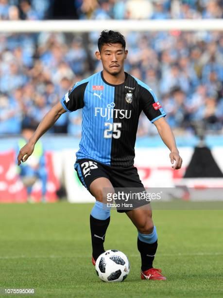 Hidemasa Morita of Kawasaki Frontale in action during the J.League J1 match between Kawasaki Frontale and Jubilo Iwata at Todoroki Stadium on...