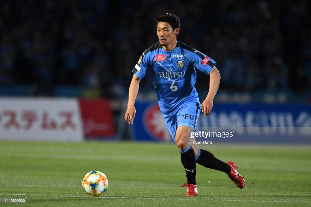 Kawasaki Frontale v Cerezo Osaka - J.League J1 : ニュース写真