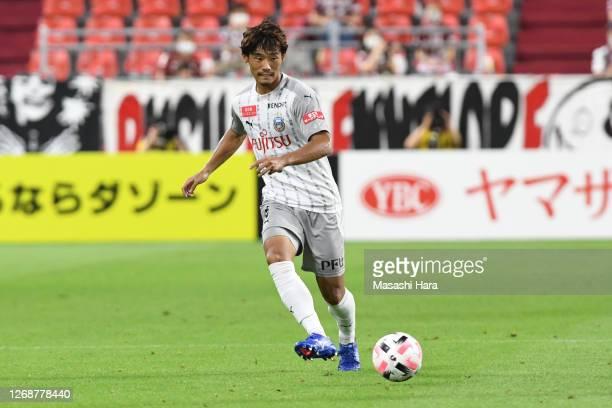 Hidemasa Morita of Kawasaki Frontale in action during the J.League Meiji Yasuda J1 match between Vissel Kobe and Kawasaki Frontale at Noevir Stadium...