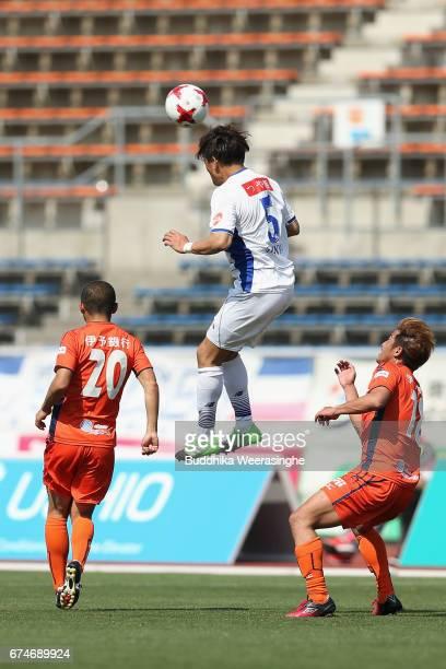 Hidenori Ishii of Tokushima Vortis heads the ball during the J.League J2 match between Ehime FC and Montedio Yamagata at Nigineer Stadium on April...