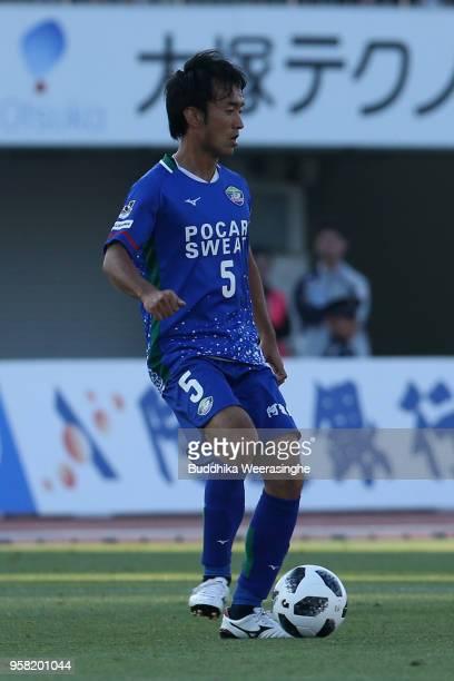 Hidenori Ishii of Tokushima Vortis in action during the J.League J2 match between Tokushima Vortis and Kyoto Sanga at Naruto Otsuka Sports Park...