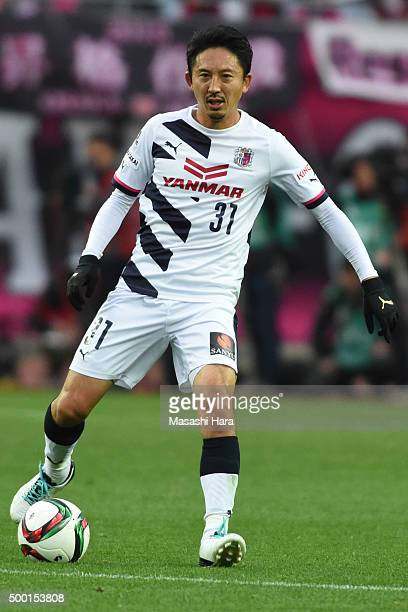 Hideo Hashimoto of Cerezo Osaka in action during the JLeague 2 2015 Playoff Final and J 1 promotional match between Avispa Fukuoka and Cerezo Osaka...