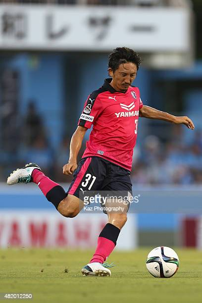 Hideo Hashimoto of Cerezo Osaka in action during the JLeague second division match between Jubilo Iwata and Cerezo Osaka at Yamaha Stadium on July 26...