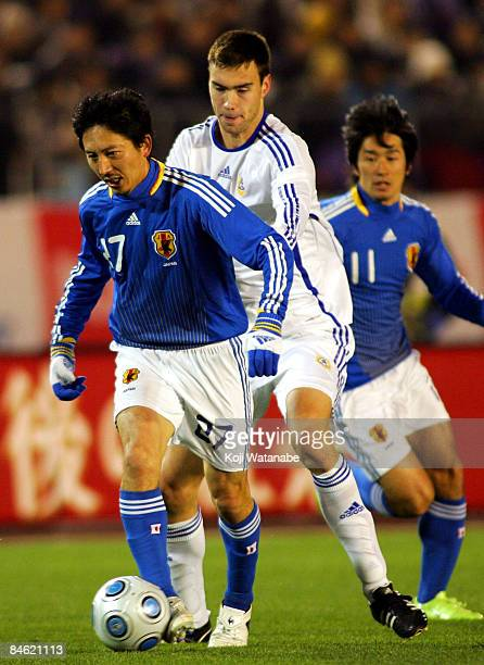 Hideo Hashimoto of Japan in action during the Kirin Challenge Cup 2009 match between Japan and Finland at the National Stadium on February 4 2009 in...