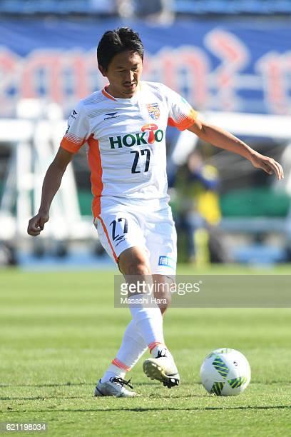 Hideo Hashimoto of Nagano Parceiro in action during the JLeague third division match between FC Tokyo U23 and AC Nagano Parceiro at Komazawa Stadium...