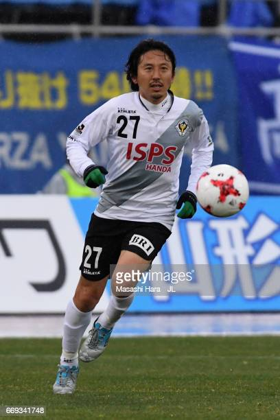 Hideo Hashimoto of Tokyo Verdy in action during the JLeague J2 match between Montedio Yamagata and Tokyo Verdy at ND Soft Stadium Yamagata on April...