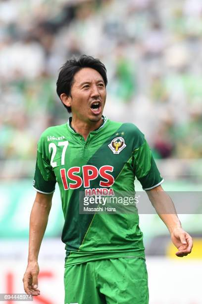 Hideo Hashimoto of Tokyo Verdy reacts during the JLeague J2 match between Tokyo Verdy and Nagoya Grampus at Ajinomoto Stadium on June 10 2017 in...