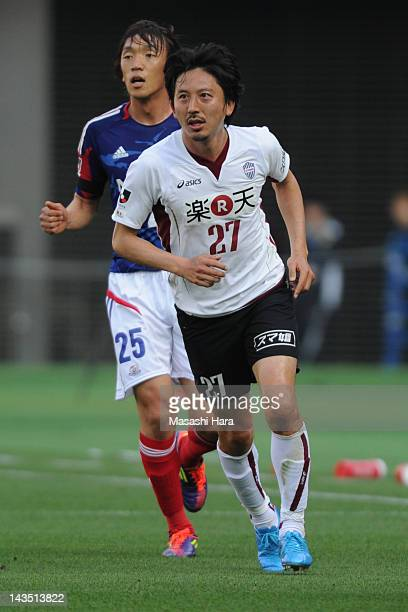 Hideo Hashimoto of Vissel Kobe in action during the JLeague match between Yokohama FMarinos and Vissel Kobe at Nissan Stadium on April 28 2012 in...
