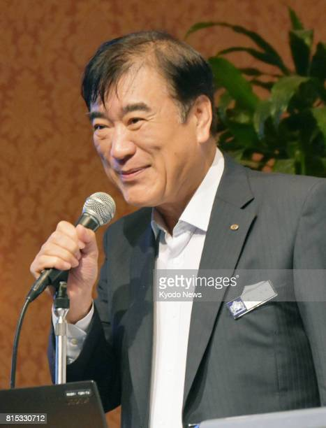 Hideo Sawada president of Huis Ten Bosch Co the operator of a Dutchthemed park in Nagasaki Prefecture attends a press conference in Sasebo in the...