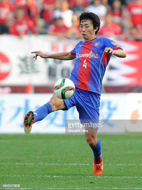 Hideto Takahashi of FC Tokyo in action during the J. League match between FC Tokyo and Urawa Red Diamonds at the Ajinomoto Stadium on October 24,...