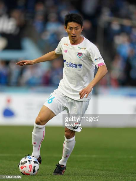 Hideto Takahashi of Sagan Tosu in action during the JLeague MEIJI YASUDA J1 match between Kawasaki Frontale and Sagan Tosu at Todoroki Stadium on...