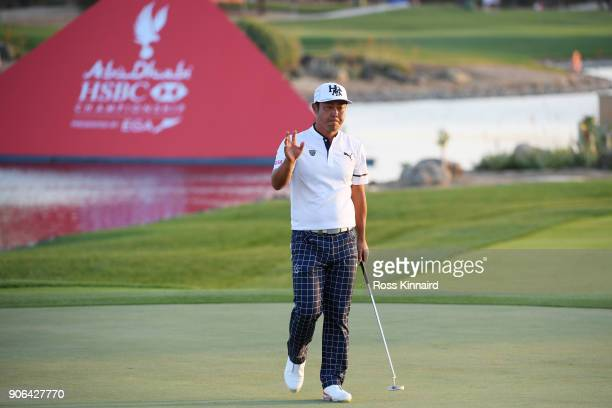 Hideto Tanihara of Japan reacts on the ninth green during round one of the Abu Dhabi HSBC Golf Championship at Abu Dhabi Golf Club on January 18 2018...