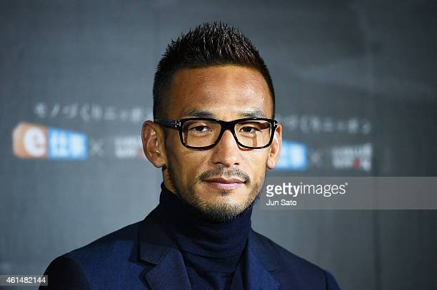 Hidetoshi Nakata attends ReValue Nippon press conference at Tokyo University of The Arts on January 13 2015 in Tokyo Japan