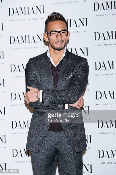 Hidetoshi Nakata attends the photocall for launch event of DAMIANI x Hidetoshi Nakata 'Metropolitan Dream By H Nakata' at Banyan Tree Club Spa on...