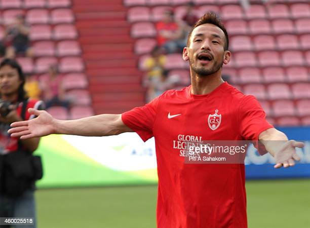 Hidetoshi Nakata during a training session for the Global Legends Series at the SCG Stadium