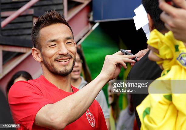 Hidetoshi Nakata greet with football fans during a training session for the Global Legends Series at the SCG Stadium
