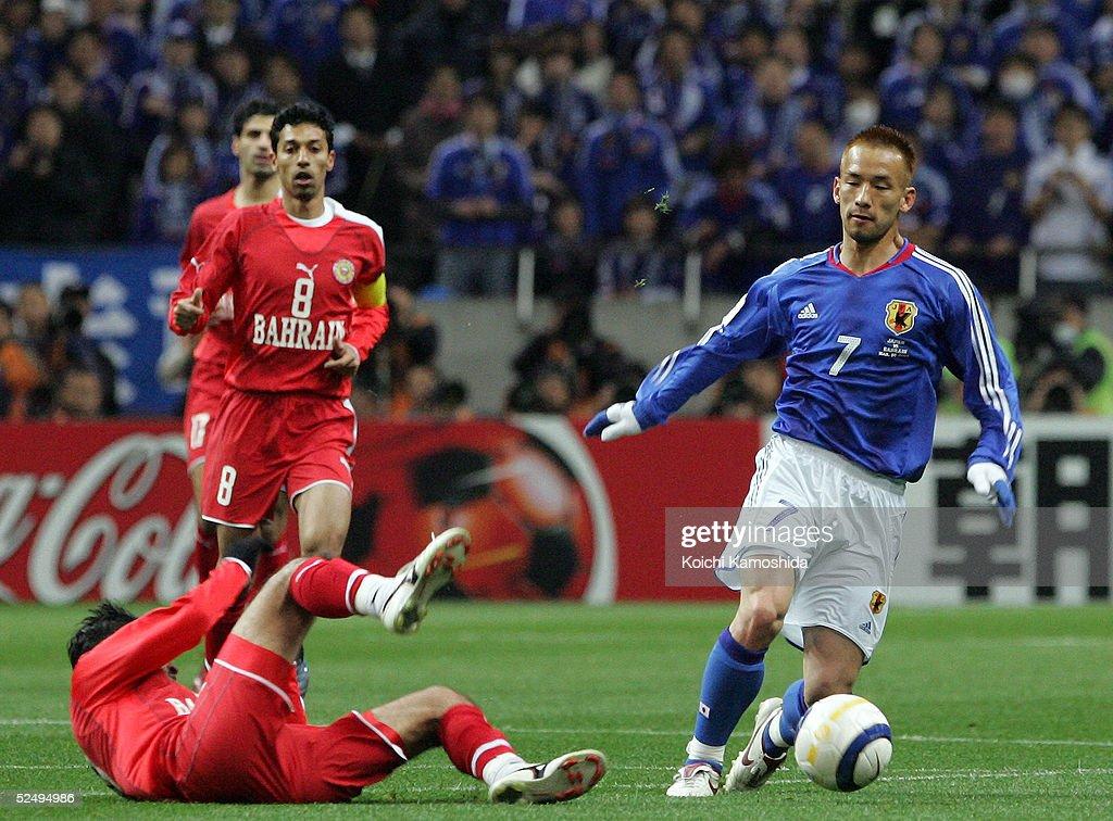 FIFA World Cup Asian Qualifying: Japan v Bahrain : News Photo