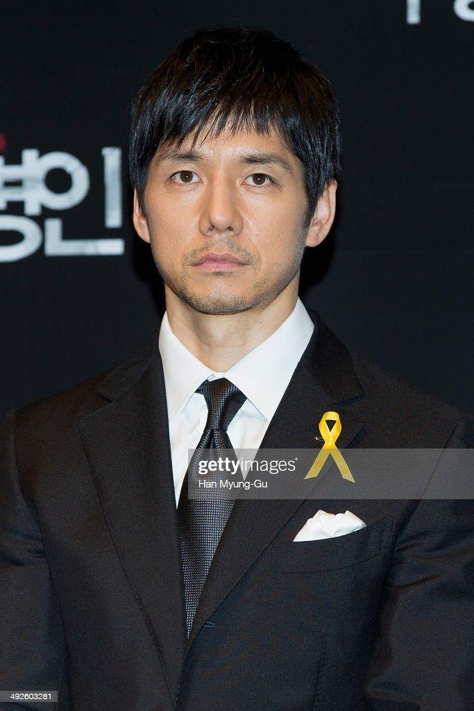 """Genome Hazard"" Press Screening In Seoul"