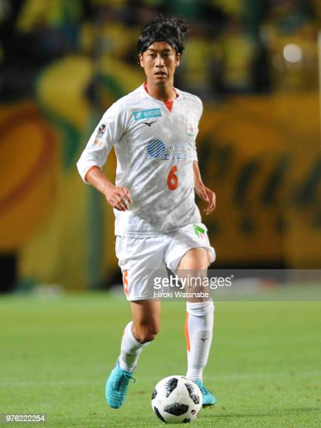 Hideyuki Nozawa of Ehime FC in action during the JLeague J2 match between JEF United Chiba and Ehime FC at Fukuda Denshi Arena on June 16 2018 in...