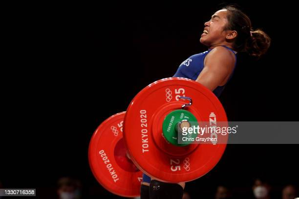 Hidilyn Diaz of Team Philippines competes during the Weightlifting - Women's 55kg Group A on day three of the Tokyo 2020 Olympic Games at Tokyo...