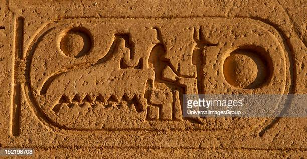 Hieroglyphic writing Royal protocol of Ramses II Fourth title Fourth title King of Upper and Lower Egypt 19th Dynasty Temple of Karnak Luxor New...