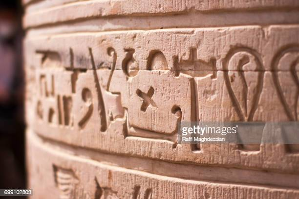 hieroglyphics on a colunn, kom ombo temple - hieroglyphics stock pictures, royalty-free photos & images