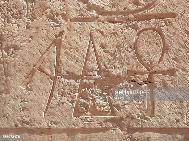 Hieroglyphs at Hatshepsut temple