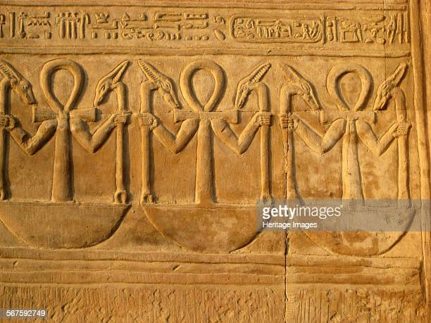Hieroglyphs on one of the double temple of Kom OmboThe southern temple was dedicated to Sobek the crocodile god of fertility and creator of the world...
