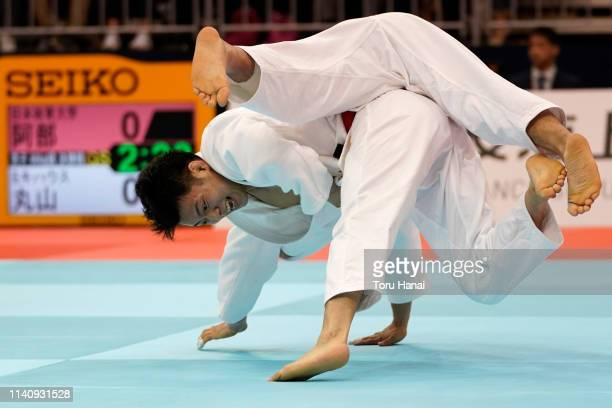 Hifumi Abe and Joshiro Maruyama compete in the Men's 66kg final match during day two of the All Japan Judo Championships By Weight Category at the...