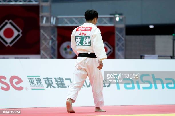 Hifumi Abe of Japan leaves the mats after losing the Men's 66kg final match against Joshiro Maruyama of Japan on day one of the Grand Slam Osaka at...
