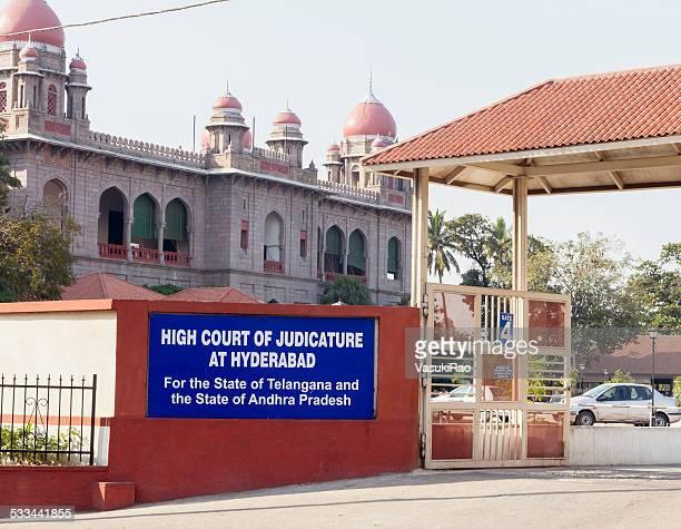 最高裁判所ビル、ハイデラバード(インド) - テランガナ州 ストックフォトと画像