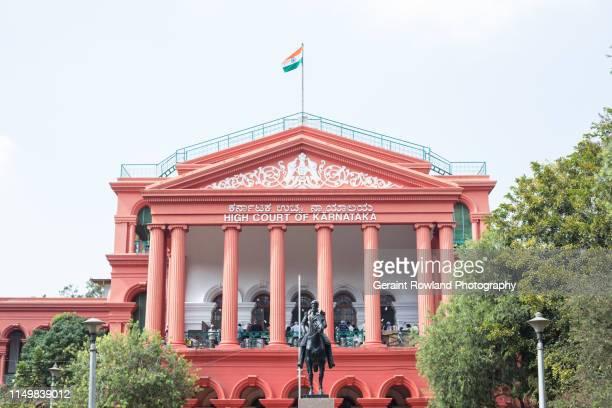 high court of karnataka building - karnataka stock pictures, royalty-free photos & images