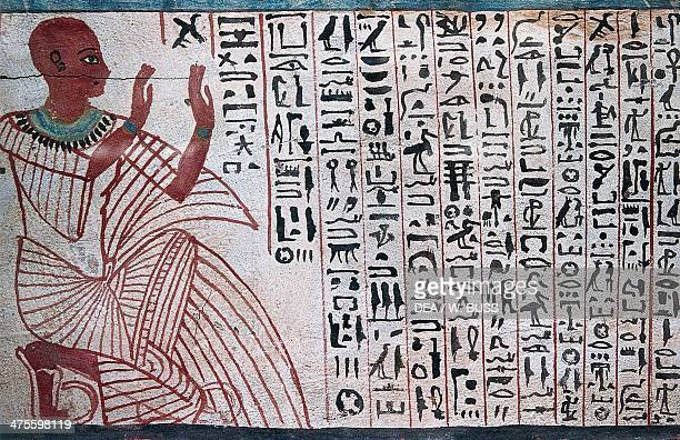 High Priest in adoration detail of a stele Egyptian civilisation New Kingdom Cairo Egyptian Museum