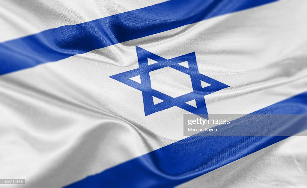 High resolution digital render of Israel flag : Stock Photo
