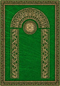 High Resolution Medieval Arabesque Gilded Pattern on Animal-skin Green Parchment