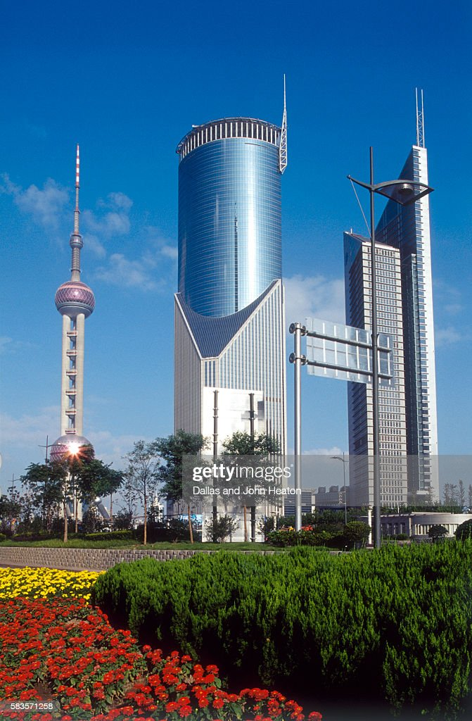 High Rise and TV Tower, Pudong, Shanghai, China : Stock Photo