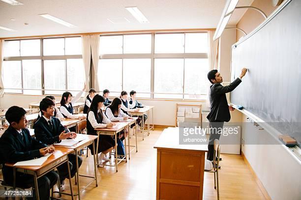 高校クラスや教師の書き込みには、黒板、日本