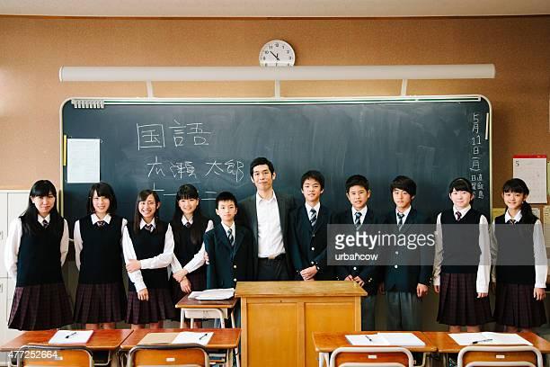 高校クラスのポートレート写真、生徒と教師、日本 - 制服 ストックフォトと画像