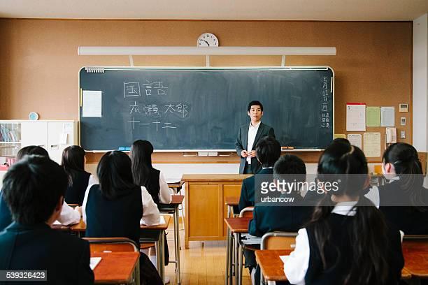 大学校の先生が教えるクラスの学生、日本の 10 代