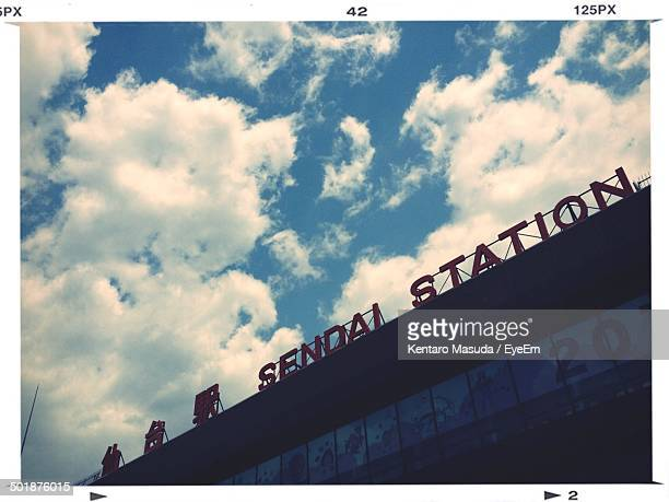 High section of Sendai station against clouds