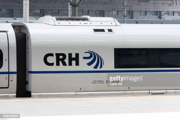 high speed train - liyao xie stock pictures, royalty-free photos & images