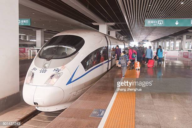 CONTENT] CRH high speed train stops at Wuhan railway station