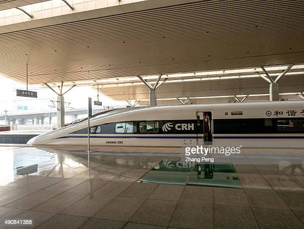 High speed trains stop at Yichang East Station The first highspeed railway project in the United States with Chinese investment involved is expected...