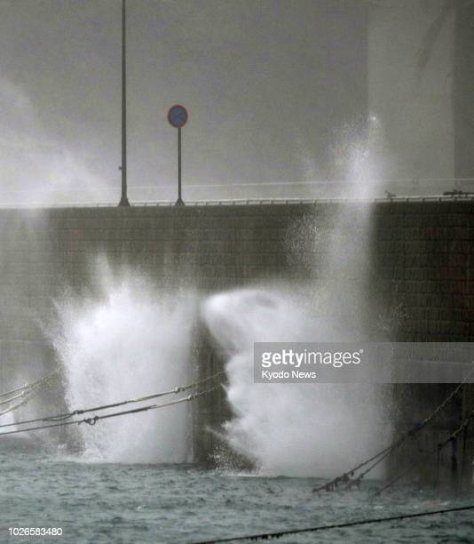 High waves triggered by Typhoon Jebi crash against a breakwater in Kushimoto Wakayama Prefecture western Japan on Sept 4 2018 ==Kyodo