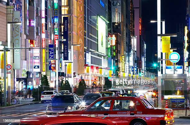 Highway in Ginza