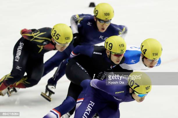 Hijiri Iwashita leads the pack in the Men's 1000m Quarterfinal during day two of the 40th All Japan Short Track Speed Skating Championships at Nippon...