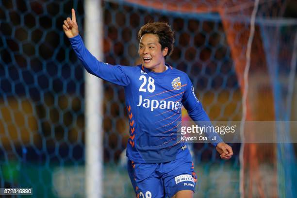 Hijiri Onaga of V-Varen Nagasaki celebrates scoring his side's third goal during the J.League J2 match between V-Varen Nagasaki and Kamatamare Sanuki...