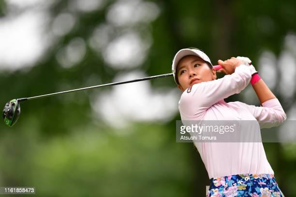Hikari Fujita of Japan hits her tee shot on the 10th hole during the final round of the Nippon Ham Ladies Classic at Katsura Golf Club on July 14,...