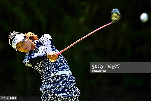 Hikari Fujita of Japan hits her tee shot on the 17th hole during the second round of the CyberAgent Ladies Golf Tournament at the Tsurumai Country...