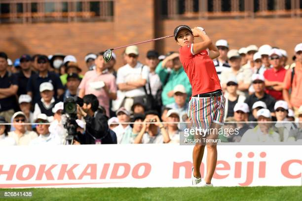 Hikari Fujita of Japan hits her tee shot on the 1st hole during the final round of the meiji Cup 2017 at the Sapporo Kokusai Country Club Shimamatsu...